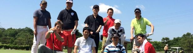 球心会2015 第1回ゴルフコンペ